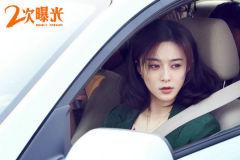 《二次曝光》曝单人海报冯绍峰眼神忧郁