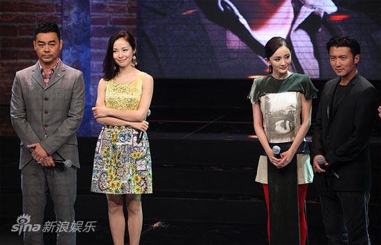 :《消失的子弹》首映-刘青云、江一燕、杨幂、