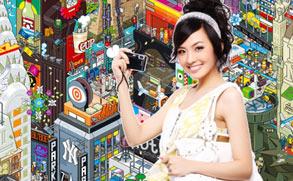 郑罗茜环球假日游 秀甜美女生旅游秘诀