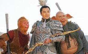 高清:《西游记》再曝新剧照 二郎神造型雷人