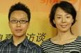 http://ent.sina.com.cn/j/2009-08-06/ba2641850.shtml