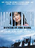 第59届戛纳电影节历届获奖影片:《黑暗中的舞者》