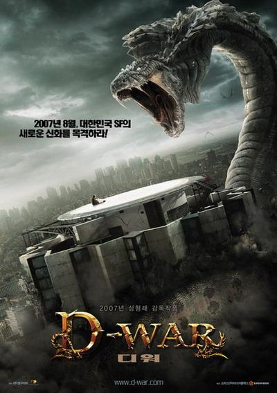 盘点韩国电影之2007年:倒栽葱势头继续(组图)
