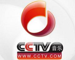 CCTV 音乐频道
