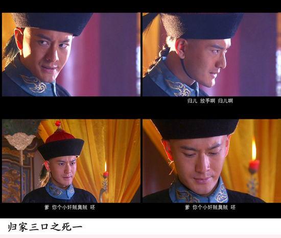 策划:新版《鹿鼎记》细节篇--义气韦小宝(图)