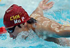 吴鹏晋级男子200米蝶泳决赛