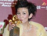 第40届台湾电影金马奖
