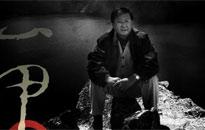 李行与他的电影:传统中的关怀