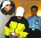 歌手谢东吸毒被逮捕