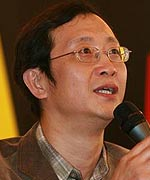 清华大学教授尹鸿