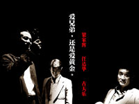 第25届最佳影片:《龙城岁月》