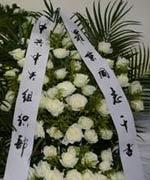 中组部悼念