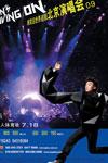 陈奕迅北京演唱会