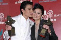 第41届台湾电影金马奖