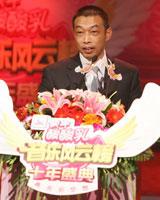 蒙牛集团副总裁白瑛