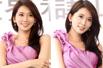 组图:林志玲紫裙优雅出镜 气质妩媚风姿卓约