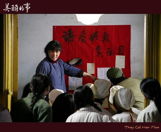 杨亚洲:《美丽的事》将平民本色进行到底