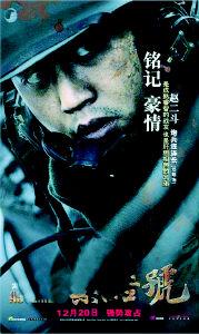《集结号》:中国战争大片的新里程碑(图)