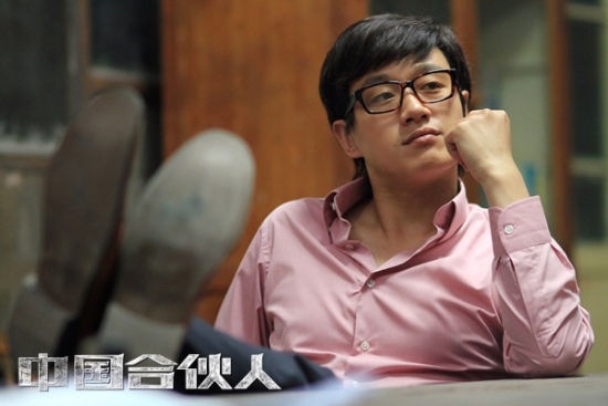 佟大为演的王阳是观众最想成为的人