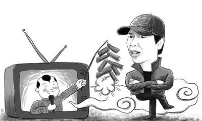 新京报漫画/许英剑