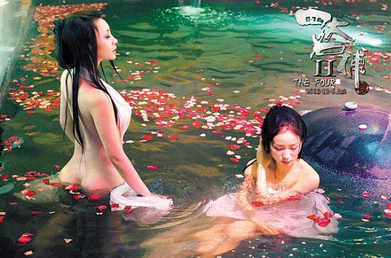 柳岩与江一燕