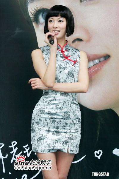 细数华语女星的旗袍情结:舞台姐妹之林志玲