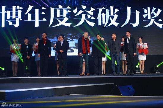 《中国好声音》等获微博年度突破力荣誉