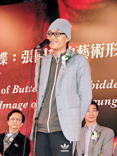 林夕出席新书发布会提议愚人节改张国荣节(图)