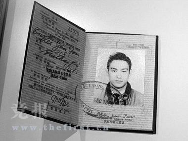李小龙生前使用证件图片