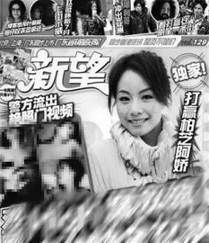 """娱乐圈进入""""艳照模式""""邓丽欣微博澄清假新闻"""