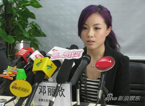 邓丽欣声讨八卦周刊:我只要个道歉请还我清白