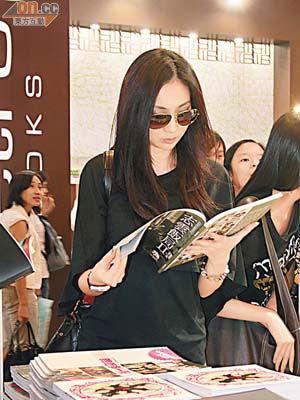 庄思敏买了王晶和陈志云的作品
