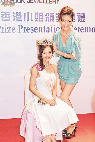 陈庭欣为冠军朱晨丽加冕戴上价值350万的后冠