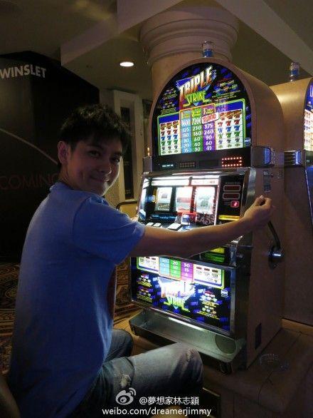 林志颖在赌场