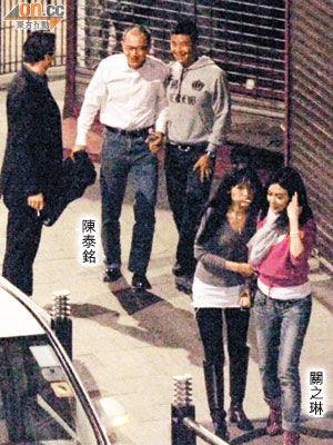2007年,关之琳与陈泰铭及一班友人在凌晨时分现身中环。