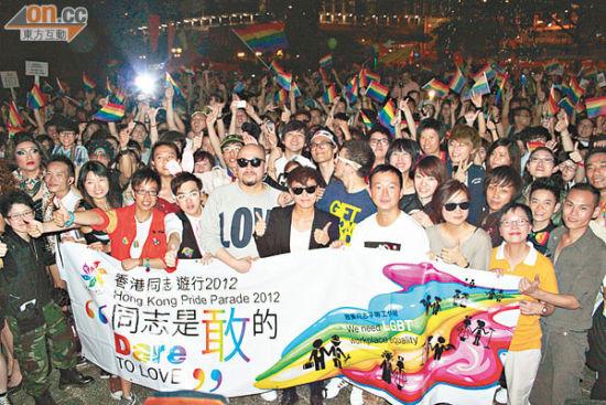 何韵诗参加同性恋游行,获得很多好友的支持出席。