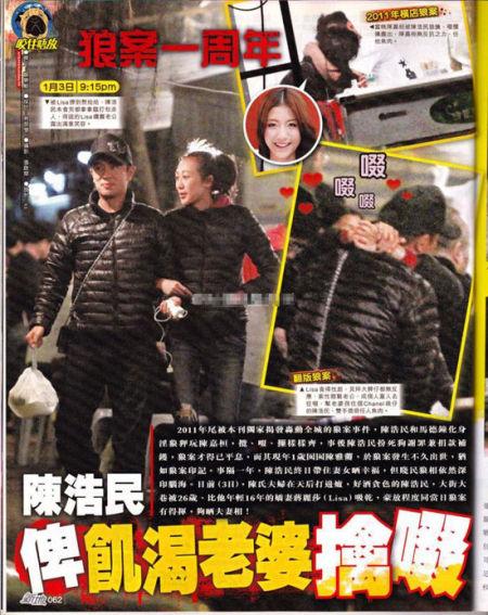 陈浩民与妻子外出。