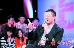"""9月24日晚,李亚鹏参加《杨澜访谈录》特别节目""""正青春"""""""
