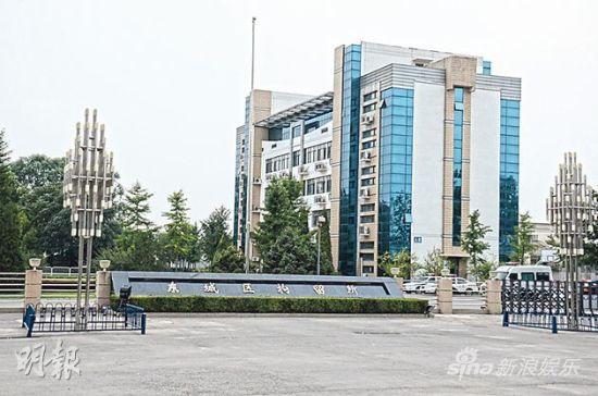 柯震东被囚于东城区拘留所。