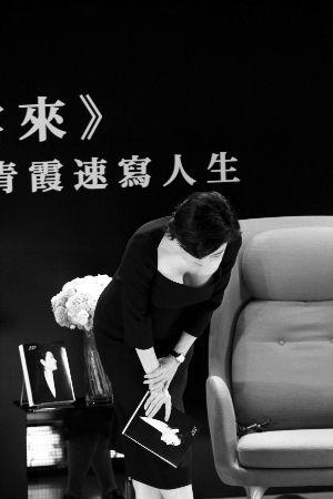 林青霞前日在香港举行新书发布会