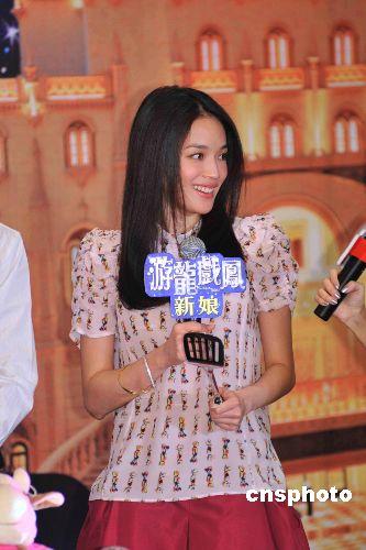 查小欣:刘嘉玲已风骚入骨舒淇尚差火候(组图)