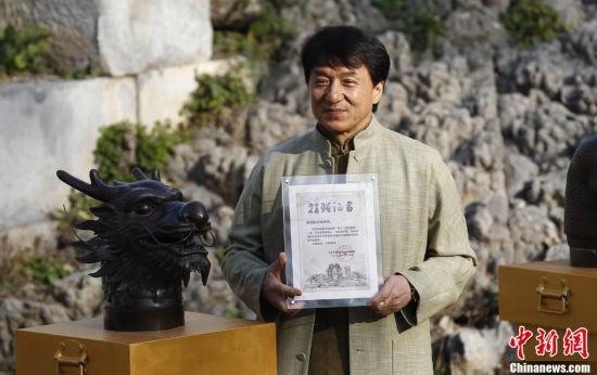 成龙曾向圆明园捐赠新十二生肖兽首