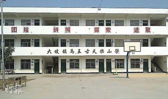 古天乐在偏远地区捐建多所小学教学楼或宿舍