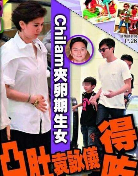 袁咏仪日前被拍到抚摸肚皮,被疑有孕