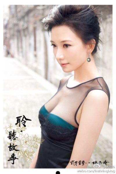 林志玲新年历低胸爆乳大秀事业线