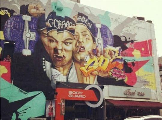 首尔弘益大学街头的G-DRAGON壁画
