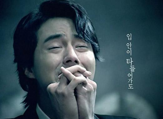 组图:赵仁成代言扮悲情男人晶莹泪滴惹人心碎