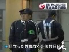 图文:饭岛爱遗体搬运现场警察正在维持秩序