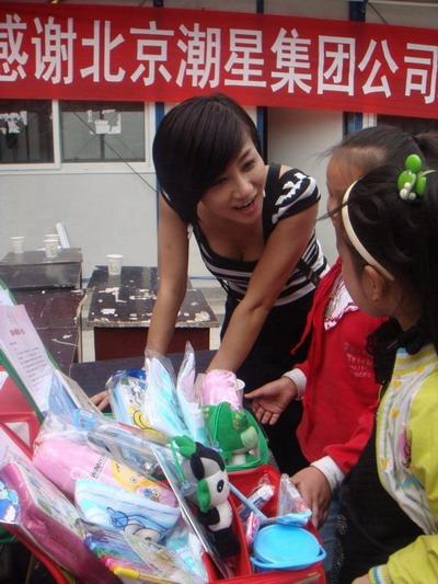 潮星送儿童节礼物看望灾区小学生