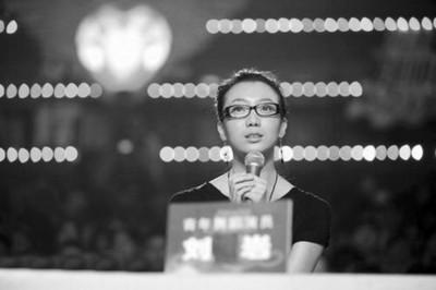 刘岩:坠落舞台的不幸让我提前转换角色